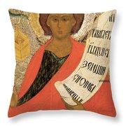 The Holy Prophet Zacharias Throw Pillow
