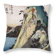 The Lake At Hakone Throw Pillow