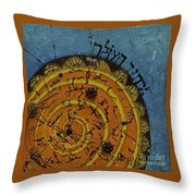 The Time Throw Pillow