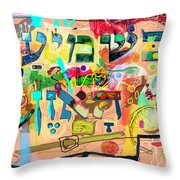 the Torah is aquired with attentive listening 7 Throw Pillow