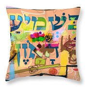 the Torah is aquired with attentive listening 4 Throw Pillow