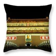 Tiananmen Gate At Night Beijing China Throw Pillow