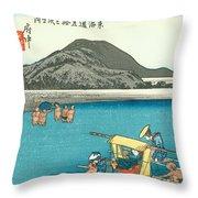 Tokaido - Fuchu Throw Pillow