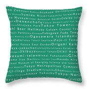 Tokyo In Words Algae Throw Pillow