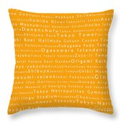 Tokyo In Words Orange Throw Pillow