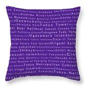 Tokyo In Words Purple Throw Pillow