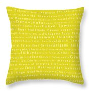 Tokyo In Words Yellow Throw Pillow