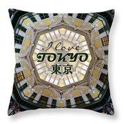 Tokyo Station Marunouchi Building Dome Interior After Restoratio Throw Pillow