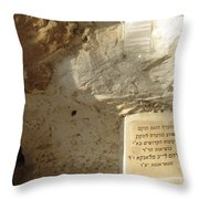 Tomb Of The Martyred Mother And Seven Children Throw Pillow