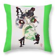 Toyo No Sanagi Throw Pillow