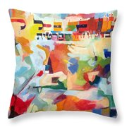 Trust In Hashem With All Of Your Heart Throw Pillow