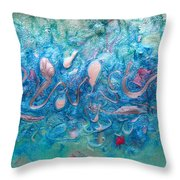 Turquoise Blue Sea Abstract Throw Pillow