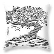 Twisted Gnarled Black Pine Throw Pillow