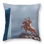 Ulaanbaatar Throw Pillow