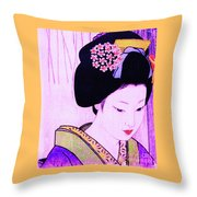 Utsukushii Josei Ichi Throw Pillow