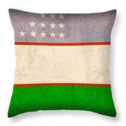 Uzbekistan Flag Vintage Distressed Finish Throw Pillow