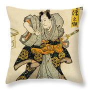 Vintage Ninja Throw Pillow