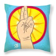 Vitality Mudra Mandala Throw Pillow