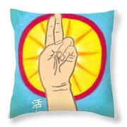 Vitality Mudra Mandala Throw Pillow
