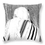 Western Wall Devotion Throw Pillow