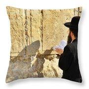 Western Wall Prayer Throw Pillow