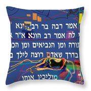 Where Are You Going 2 Throw Pillow
