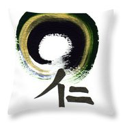 Within Benevolence - Zen Enso Throw Pillow