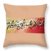 Writing On The Wall By Madart Throw Pillow