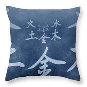 Wu Xing Throw Pillow
