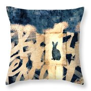 Year Of The Rabbit No. 3 Throw Pillow by Carol Leigh