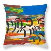 Zafari Throw Pillow
