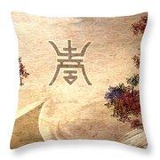 Zen Tree - Two Trees Version Throw Pillow
