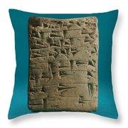 Babylonian Clay Tablet Throw Pillow