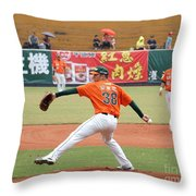 Professional Baseball Game In Taiwan Throw Pillow