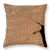 Venus Tablet Of Ammisaduqa, 7th Century Throw Pillow