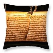 A Little Night Music Throw Pillow by Lauri Novak