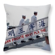 Ailors Board The Peoples Liberation Throw Pillow