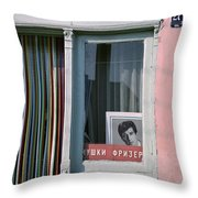 Barber. Belgrade. Serbia Throw Pillow