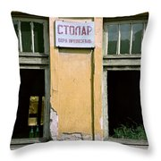 Carpenter. Belgrade. Serbia Throw Pillow
