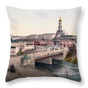 Charkow - Ie - Kharkiv - Ukraine Throw Pillow