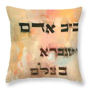 Cherished Is Man For He Is Created In The Divine Image Throw Pillow