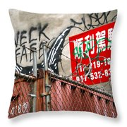 Chinatown Fence Throw Pillow
