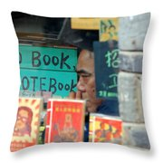 Chinese Bookstore Throw Pillow