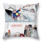 Chinese Cartoon, 1895 Throw Pillow