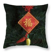 Chinese Christmas Tree Ornament Throw Pillow