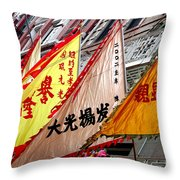 Chinese New Year Nyc 4704 Throw Pillow