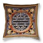 Confucian Sign Throw Pillow