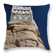 Dar Al Hajar Throw Pillow