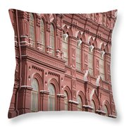Detail Of The Kremlin, Moscow, Russia Throw Pillow