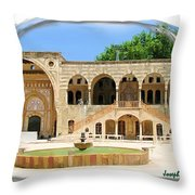 Do-00522 Emir Bechir Palace Throw Pillow